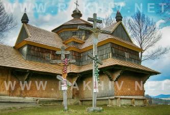 Cтруківська-церква-рахів-ясиня