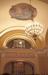 рахів_концерт_органної музики