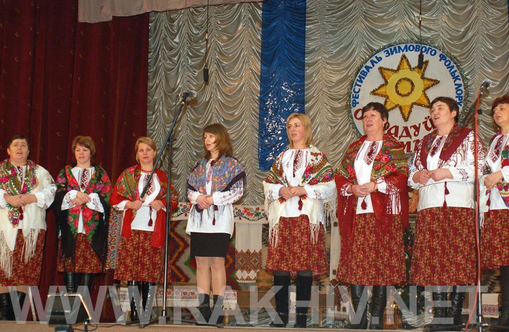 зимовий_фолькльор_рахівщина