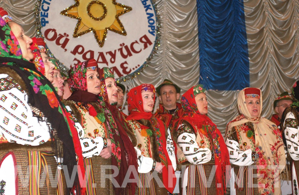 winter_festival_rakhiv