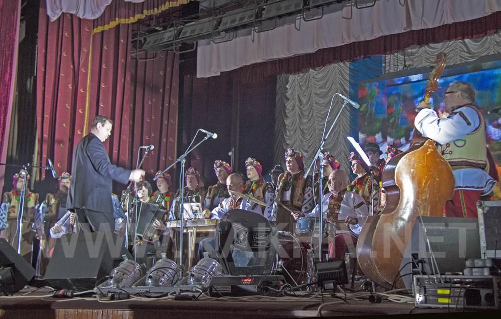 рахів-концерт-лісоруб