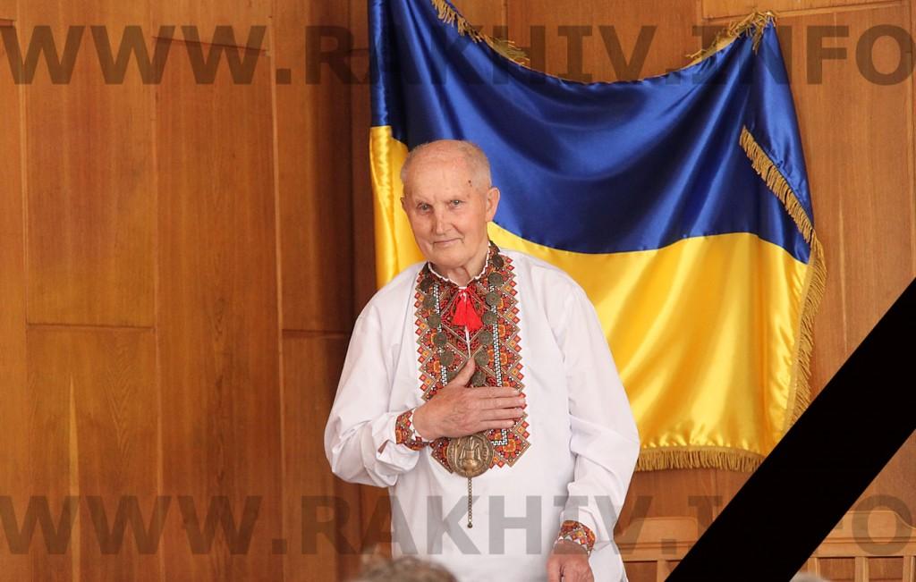 doroban_rakhiv