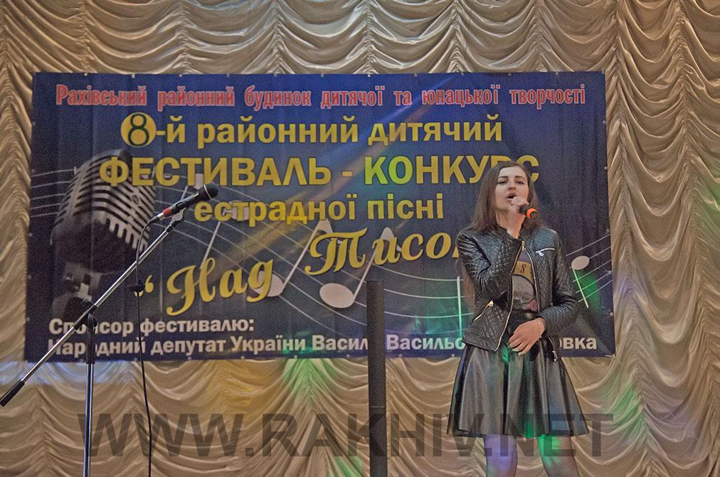над_тисою_фестиваль