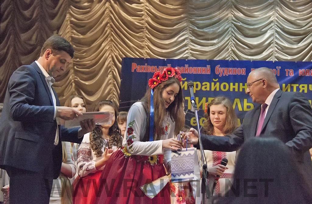 рахів_концерт_фото