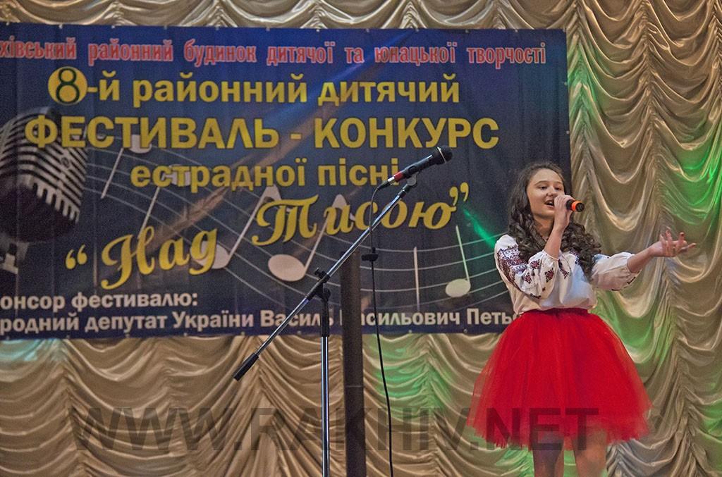 фестиваль_над_тисою