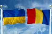 З 6 травня 2016р. у смт.Солотвино розпочне роботу Консульство Румунії.