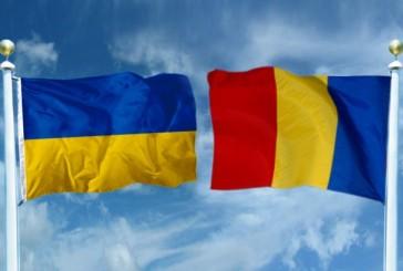 Новини Рахів. Малий прикордонний рух з Румунією працюватиме з травня