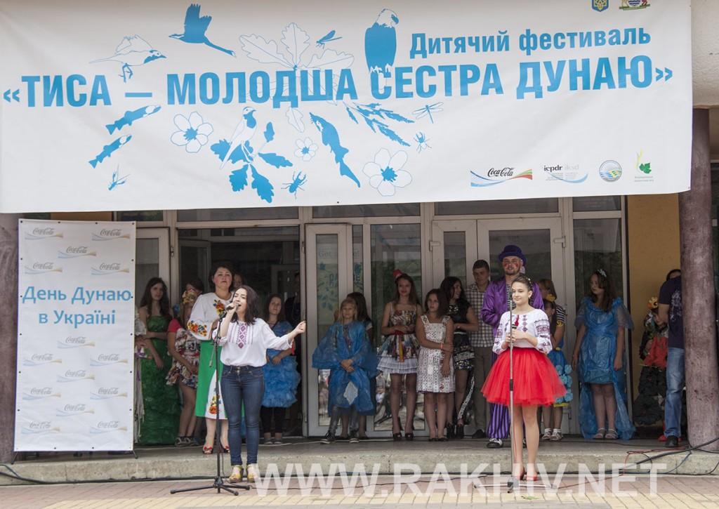 дитячий_фестиваль_день_дунаю_рахів