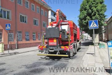 Новини Рахів. У центрі м.Рахів ремонтують дорогу.