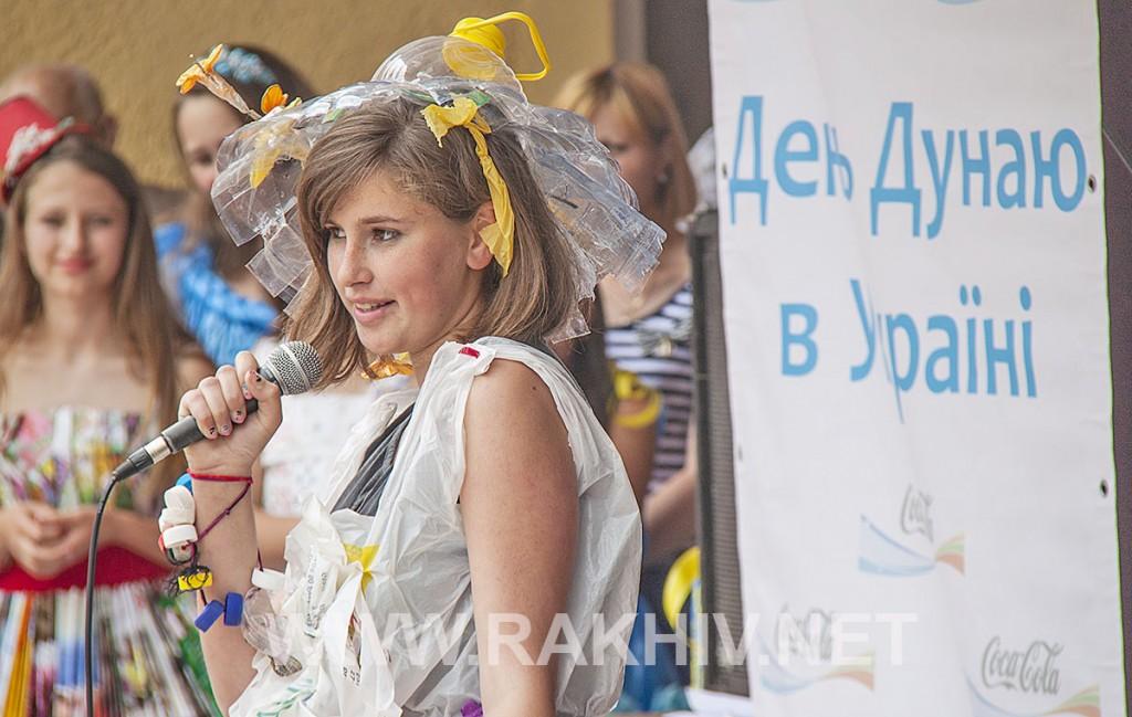 рахів_фестиваль_тиса_сестра