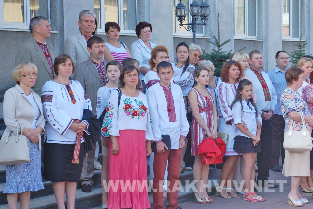прапора_день_рахів