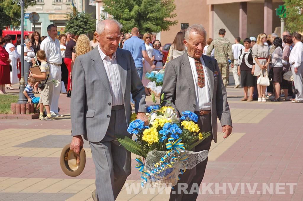 рахів_день_прапора