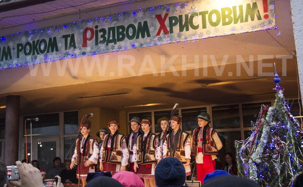 рахів-концерт-миколая