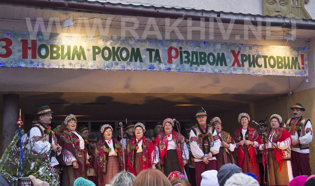 рахів_концерт