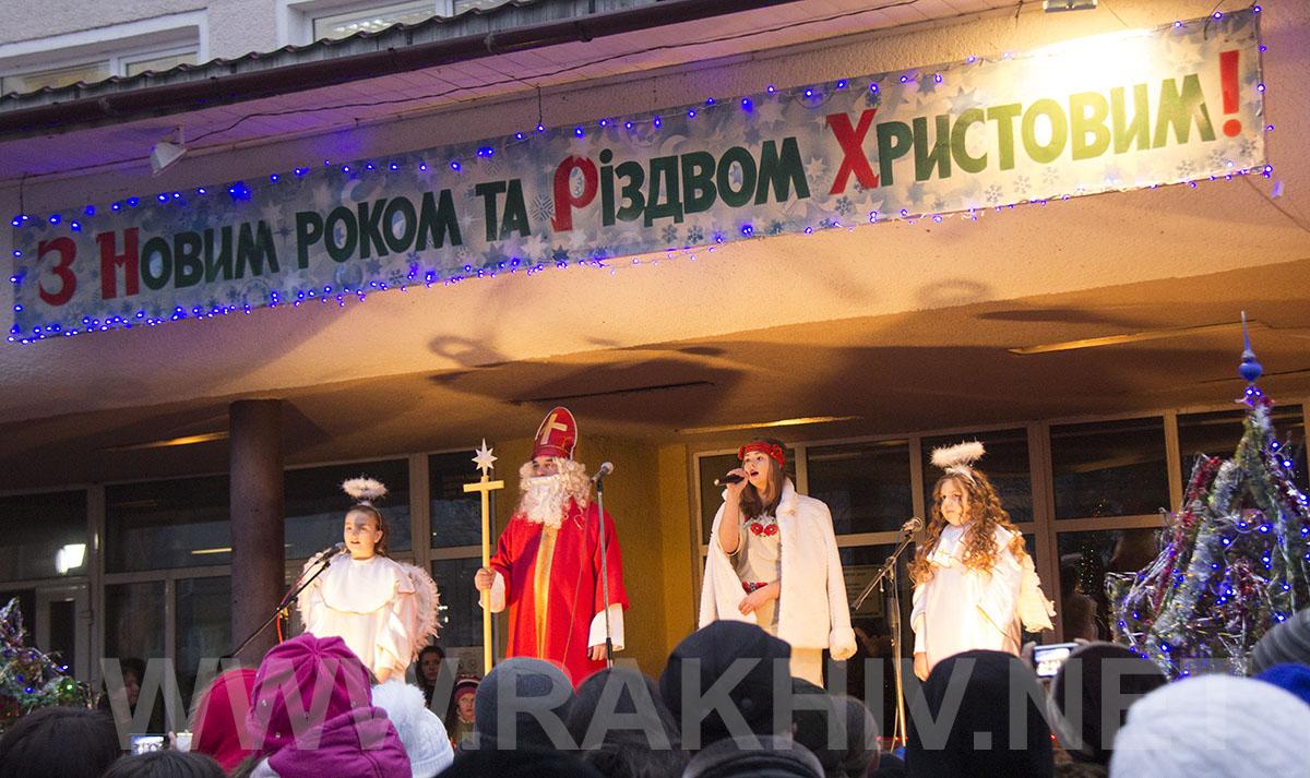 рахів_концерт_миколая