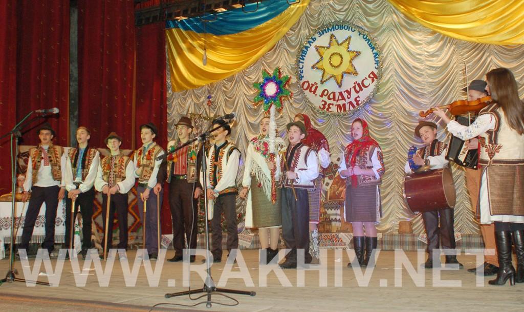 коляда_рахів_фестиваль
