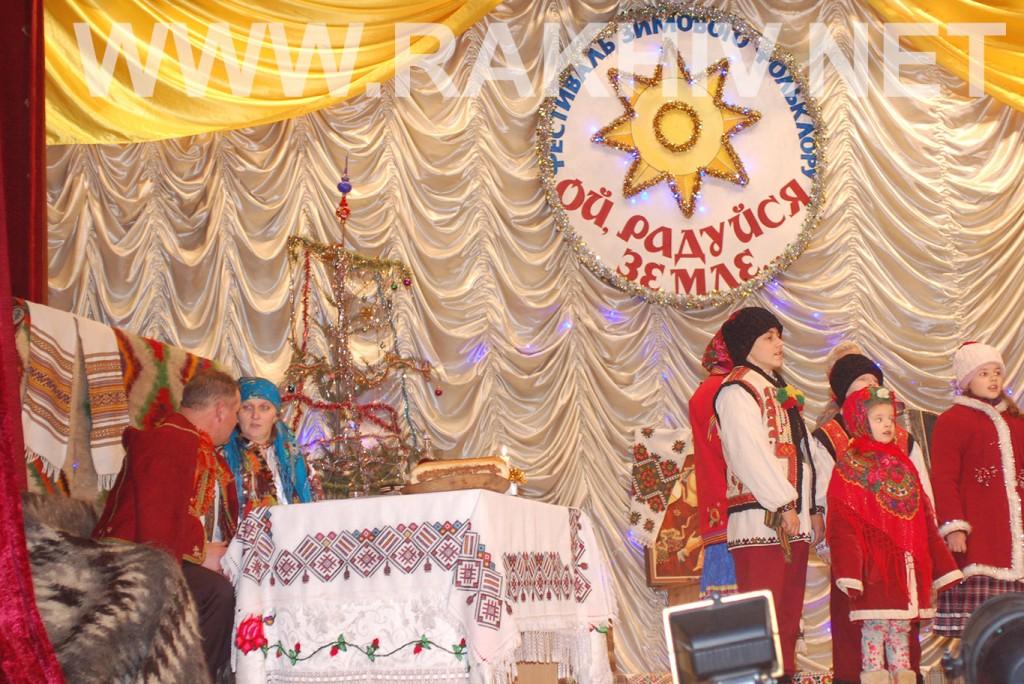 ой радуйся земле фестиваль рахів