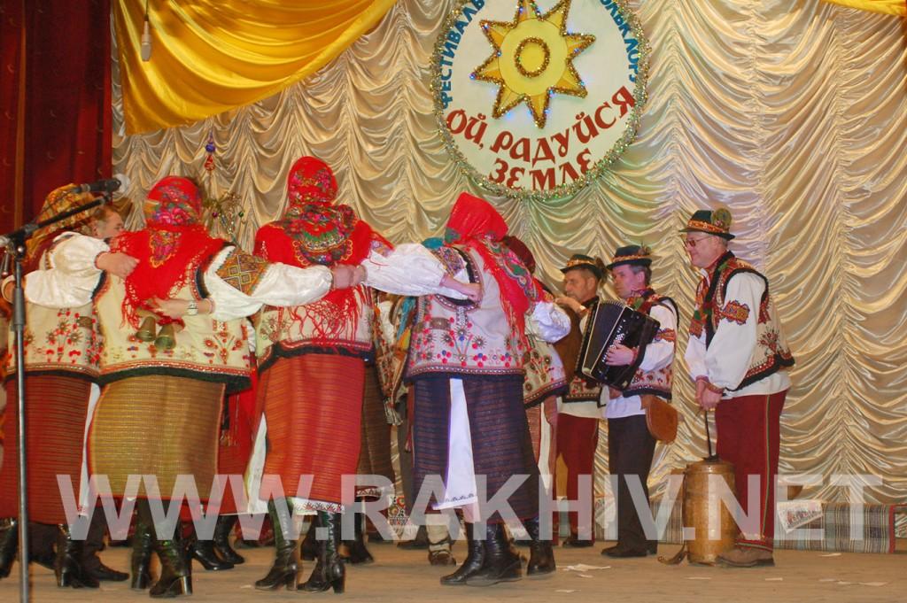 рахів_коляда_танець