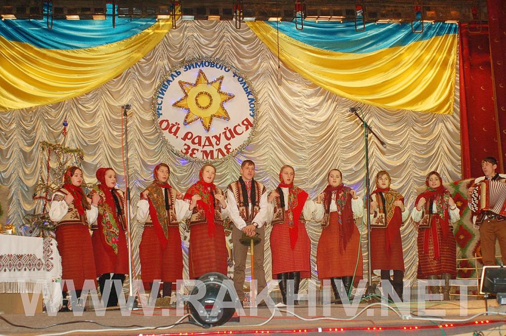 рахів_коляда_фестиваль_2016