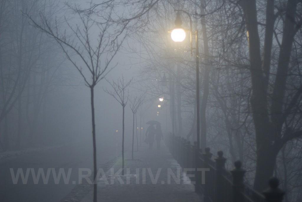 рахів_туман