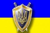 Результати роботи РСЦ МВС в Закарпатській області