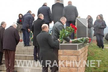 Представники Рахівщини вшанували пам`ять Карпатських Січовиків (фото). Рахів новини.