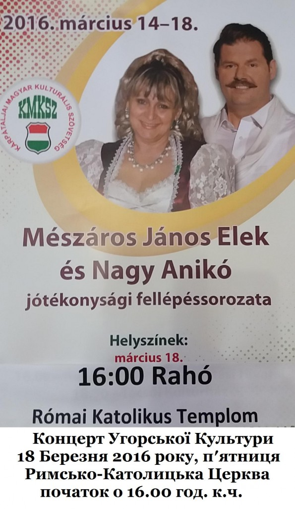 koncert_ukr
