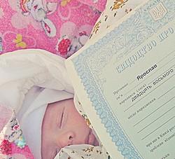 Інформує Рахівське районне управління юстиції. Зареєструвати дитину можна буде вже в пологому будинку.