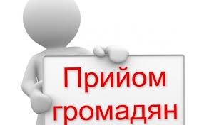 Заступник директора регіонального сервісного центру МВС в Закарпатській області проведе особистий прийом громадян