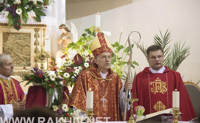 191-ша річниця храмового свята Йоана Непомукського в м. Рахів.