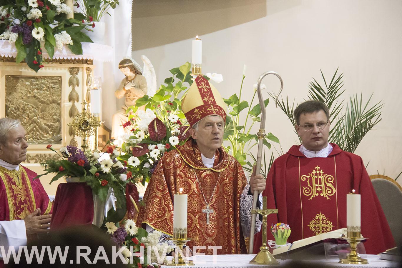 Єпископ_Антал_Майнек_Рахів
