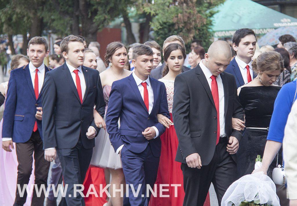 Рахів свято_випускників
