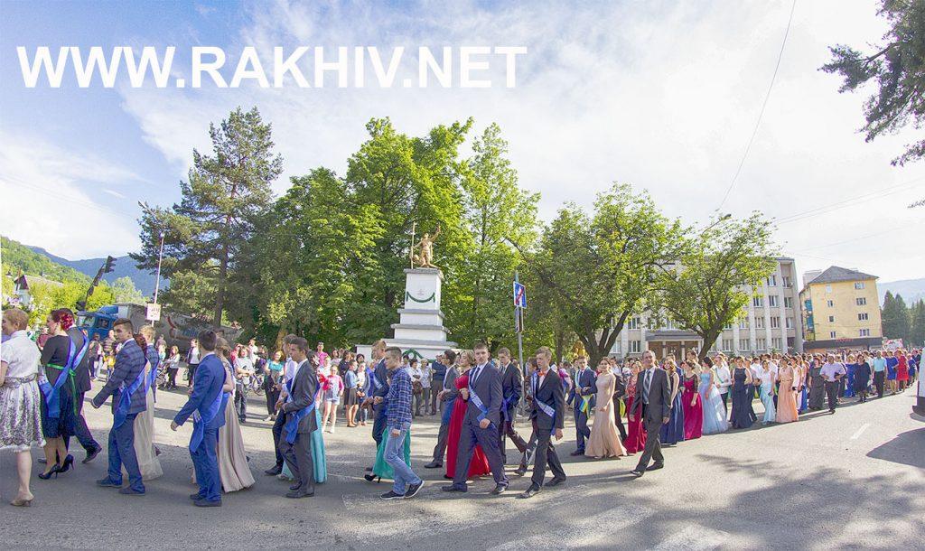 Рахів_хода_випускників