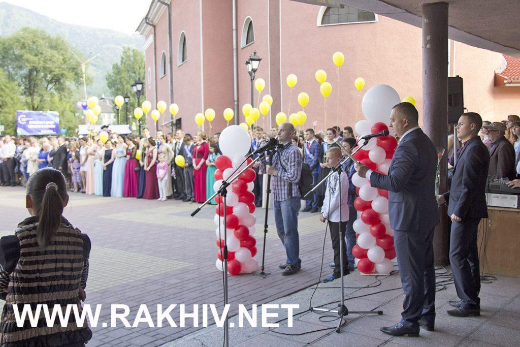 рахів_випускників_свято