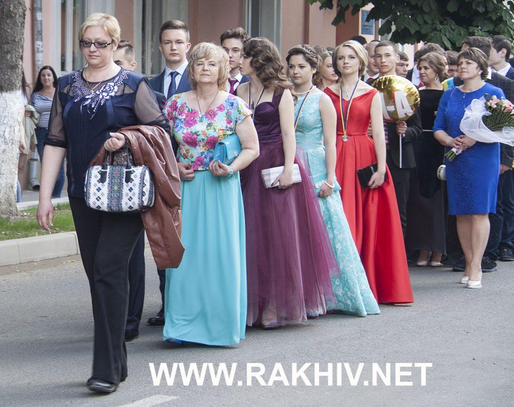 рахів_свято_випускників_фото