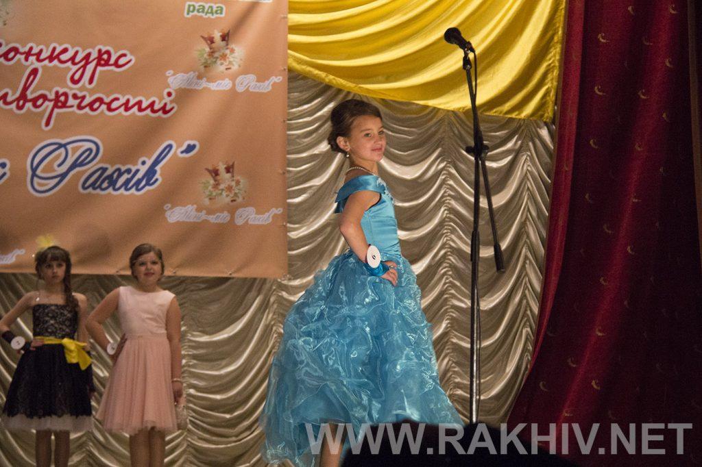 Рахів-міні-міс-2016