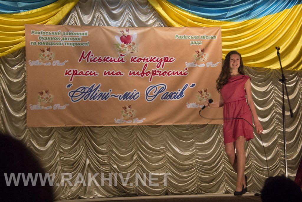 конкурс міні-міс рахів_2016