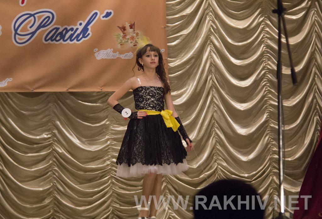 конкурс міні-міс_рахів_2016