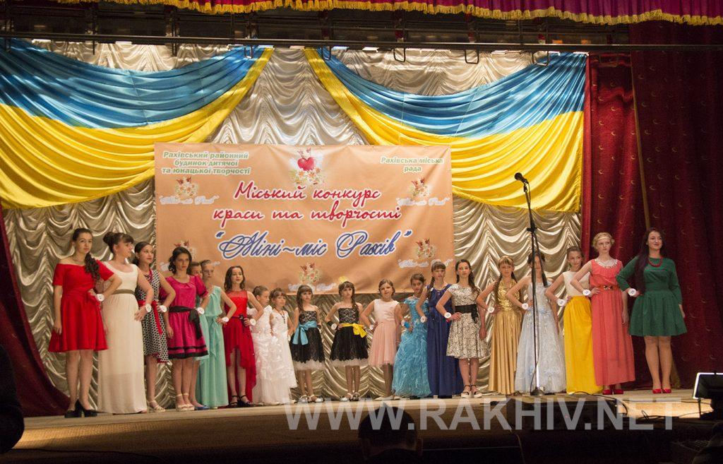 конкурс_міні-міс_рахів_2016_фото