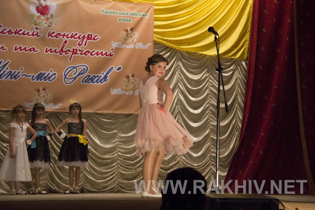 міні міс рахів конкурс краси