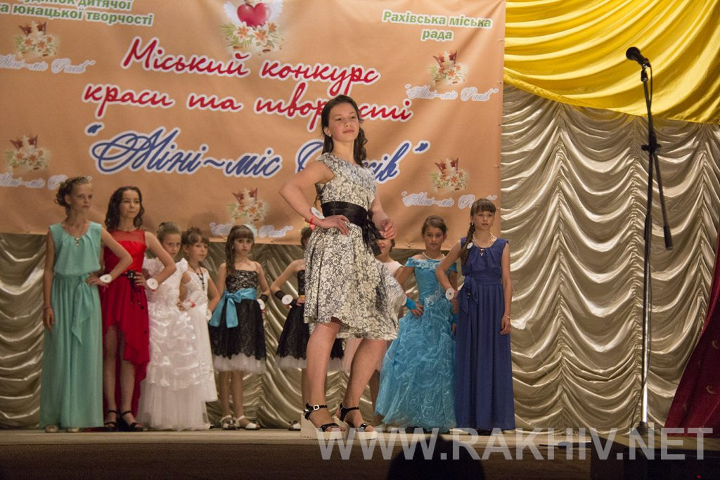 міні міс-рахів конкурс краси