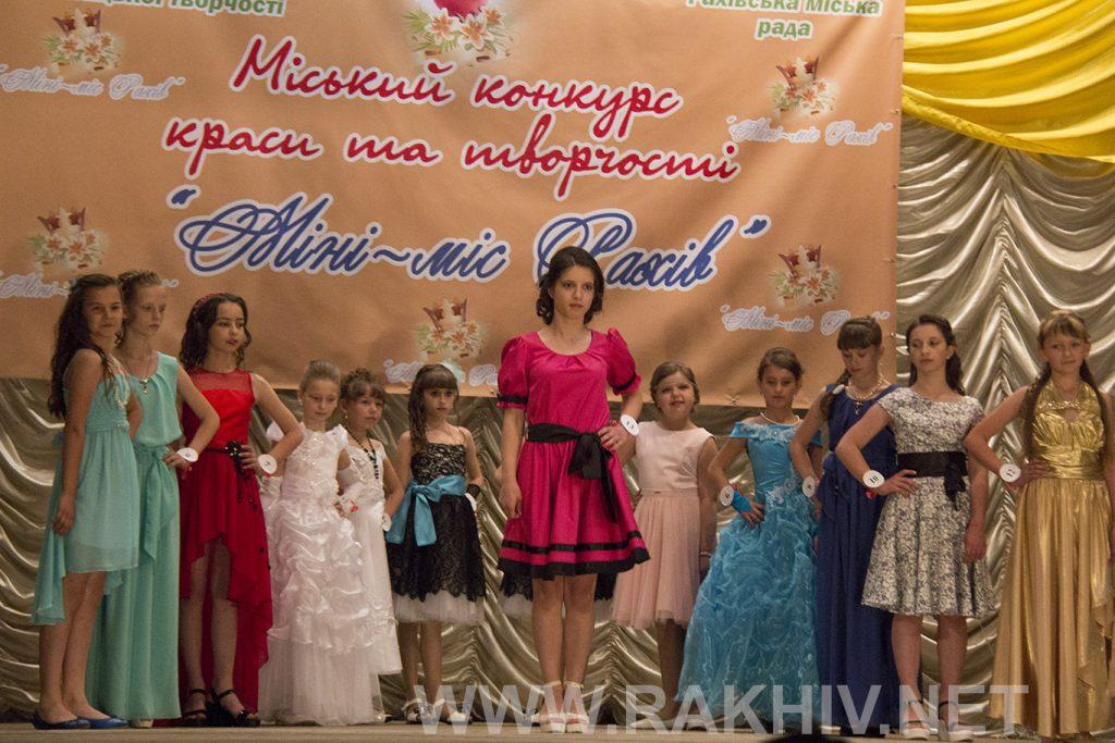 міні міс рахів-конкурс краси