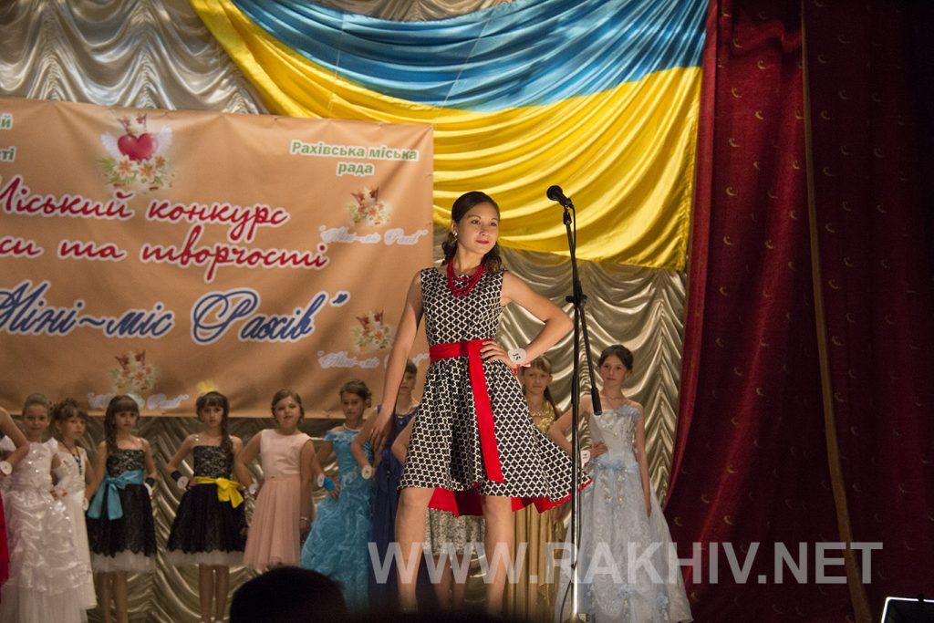 міні міс рахів конкурс-краси