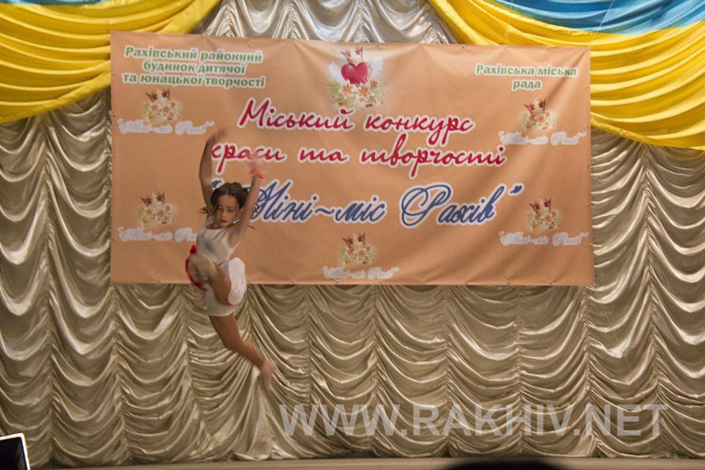 міні міс_рахів_201