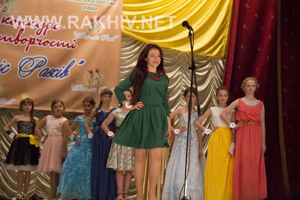 міні_міс_рахів_конкурс_краси