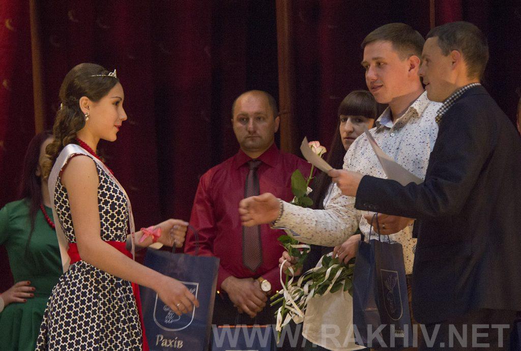 рахів міні міс 2016 новини Рахівського району