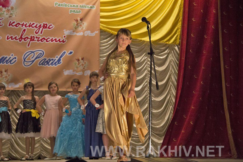 рахів міні міс 2016-фото