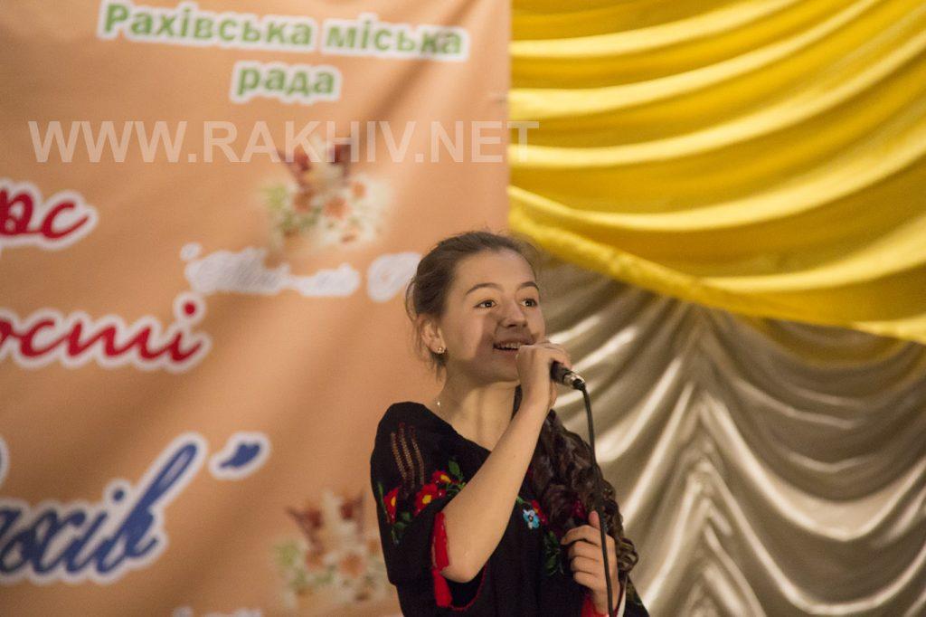 рахів_конкурс_міні міс