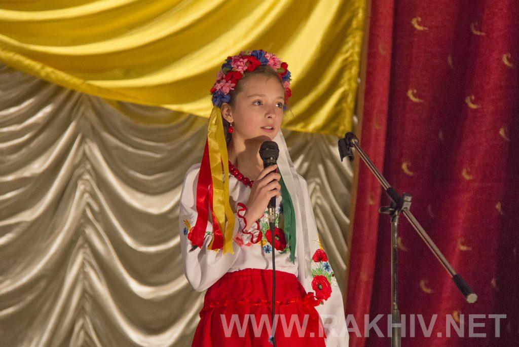 рахів_міні_міс_2016-фото