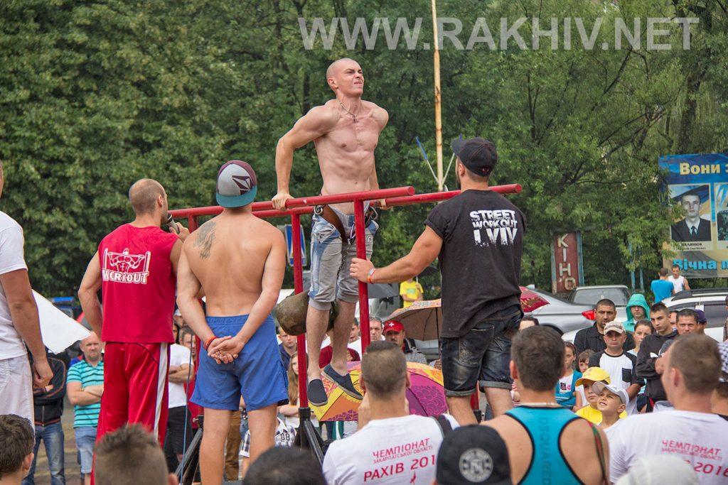 чемпіонат_закарпатської області_street_workout_рахів